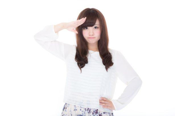 Yuka Kawamura52