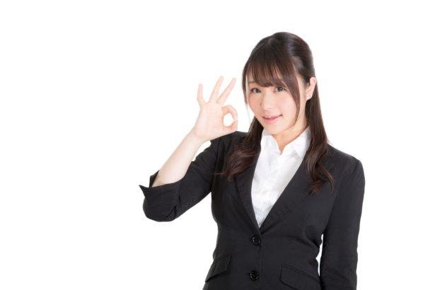 Saya Akane10