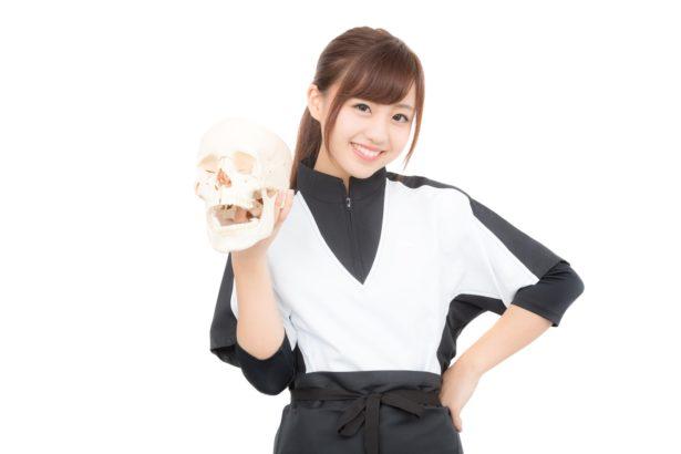 Yuka Kawamura14