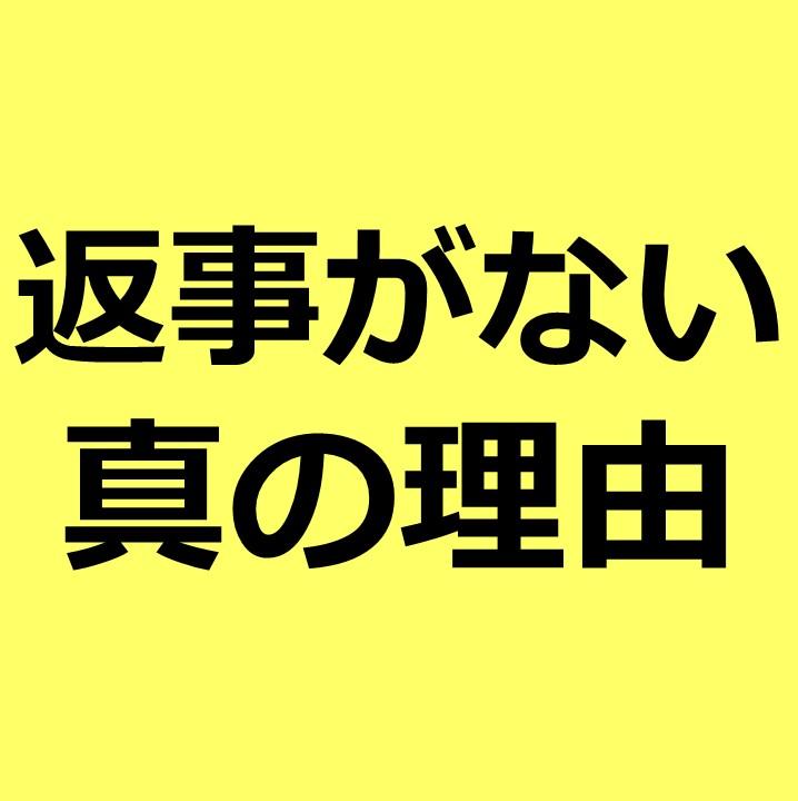 【マッチング・出会い・恋活アプリ】会話・メッセージ・やりとりが続かない男にコツを伝授!